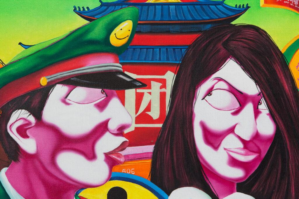 Chinese pop art