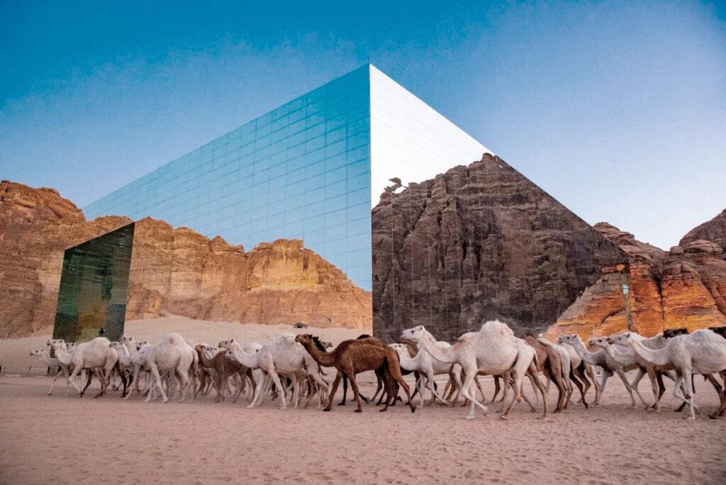 Saudi desert Maraya