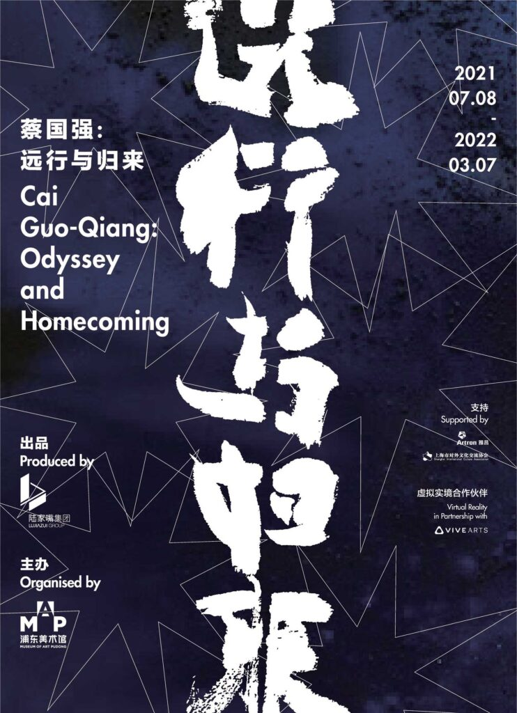 Cai Guo-Qiang Odyssey and Homecoming